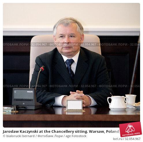 Jaroslaw Kaczynski at the Chancellery sitting. Warsaw, Poland. Редакционное фото, фотограф bialorucki bernard / age Fotostock / Фотобанк Лори