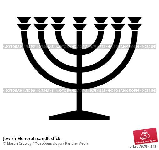Купить «Jewish Menorah candlestick», фото № 9734843, снято 19 октября 2018 г. (c) PantherMedia / Фотобанк Лори