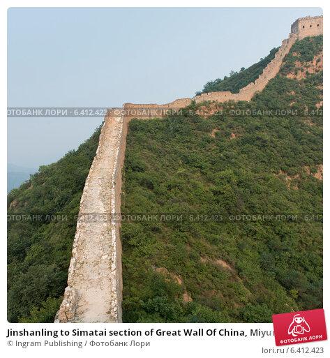 Купить «Jinshanling to Simatai section of Great Wall Of China, Miyun County, Beijing, China», фото № 6412423, снято 26 августа 2012 г. (c) Ingram Publishing / Фотобанк Лори