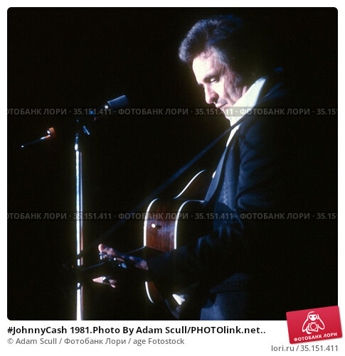 #JohnnyCash 1981.Photo By Adam Scull/PHOTOlink.net.. Редакционное фото, фотограф Adam Scull / age Fotostock / Фотобанк Лори