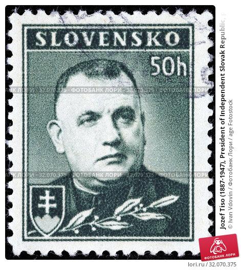 Jozef Tiso (1887-1947), President of Independent Slovak Republic, postage stamp, Slovak Republic, 1939. (2014 год). Редакционное фото, фотограф Ivan Vdovin / age Fotostock / Фотобанк Лори