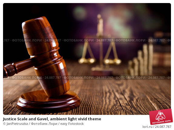 Купить «Justice Scale and Gavel, ambient light vivid theme», фото № 24087787, снято 14 октября 2013 г. (c) easy Fotostock / Фотобанк Лори