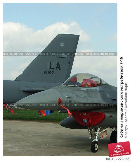 Кабина американского истребителя F-16, фото № 270135, снято 14 февраля 2005 г. (c) Sergey Toronto / Фотобанк Лори