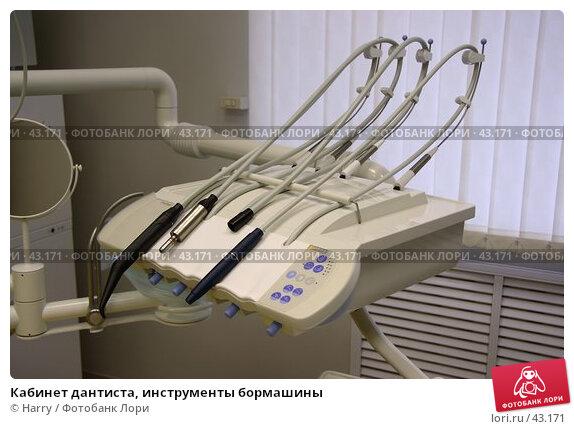 Кабинет дантиста, инструменты бормашины, фото № 43171, снято 13 мая 2005 г. (c) Harry / Фотобанк Лори
