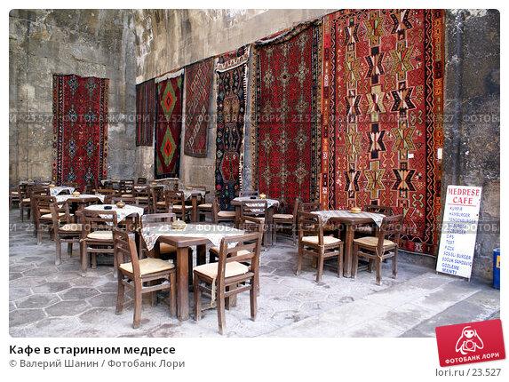 Кафе в старинном медресе, фото № 23527, снято 6 ноября 2006 г. (c) Валерий Шанин / Фотобанк Лори