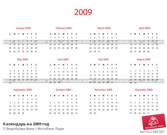 Календарь на 2009 год, иллюстрация № 329327 (c) Воробьева Анна / Фотобанк Лори