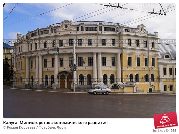 Калуга. Министерство экономического развития, фото № 34955, снято 21 апреля 2007 г. (c) Роман Коротаев / Фотобанк Лори