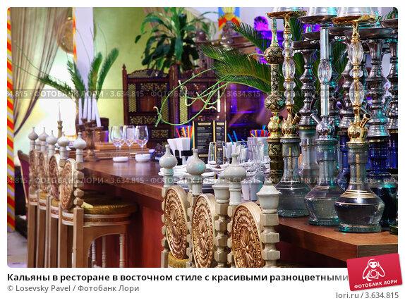 Кальяны в ресторане в восточном стиле с красивыми разноцветными украшениями, фото № 3634815, снято 11 мая 2011 г. (c) Losevsky Pavel / Фотобанк Лори