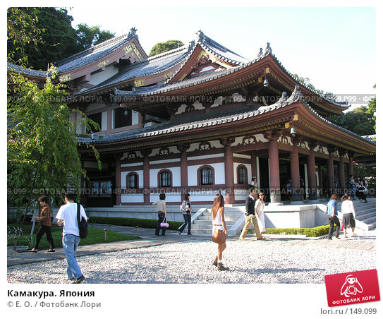 Камакура. Япония, фото № 149099, снято 17 сентября 2005 г. (c) Екатерина Овсянникова / Фотобанк Лори