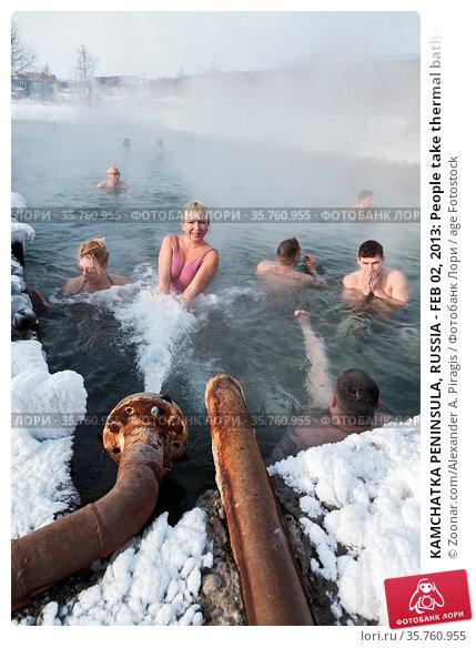 KAMCHATKA PENINSULA, RUSSIA - FEB 02, 2013: People take thermal baths... Стоковое фото, фотограф Zoonar.com/Alexander A. Piragis / age Fotostock / Фотобанк Лори