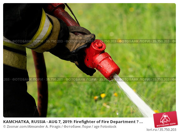 KAMCHATKA, RUSSIA - AUG 7, 2019: Firefighter of Fire Department ? ... Стоковое фото, фотограф Zoonar.com/Alexander A. Piragis / age Fotostock / Фотобанк Лори