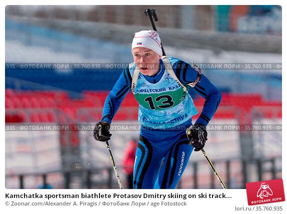 Kamchatka sportsman biathlete Protasov Dmitry skiing on ski track... Стоковое фото, фотограф Zoonar.com/Alexander A. Piragis / age Fotostock / Фотобанк Лори