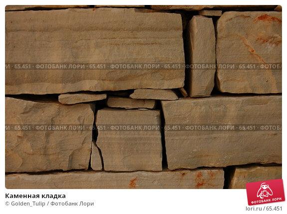 Каменная кладка, фото № 65451, снято 10 июля 2007 г. (c) Golden_Tulip / Фотобанк Лори