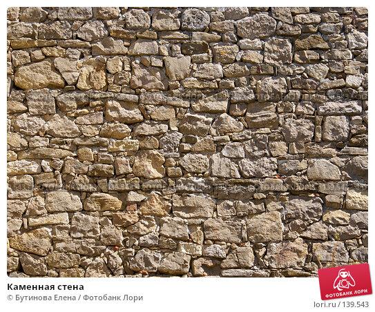 Каменная стена, фото № 139543, снято 24 августа 2007 г. (c) Бутинова Елена / Фотобанк Лори