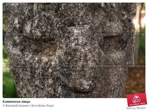 Каменное лицо, фото № 95071, снято 13 июня 2007 г. (c) Валерий Шанин / Фотобанк Лори