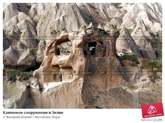 Каменное сооружение в Зелве, фото № 23295, снято 11 ноября 2006 г. (c) Валерий Шанин / Фотобанк Лори