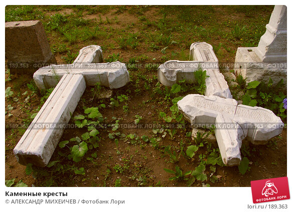 Каменные кресты, фото № 189363, снято 17 июня 2006 г. (c) АЛЕКСАНДР МИХЕИЧЕВ / Фотобанк Лори