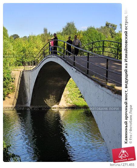 Каменный арочный мост, ведущий на Измайловский остров, Москва, фото № 271455, снято 10 сентября 2005 г. (c) Fro / Фотобанк Лори
