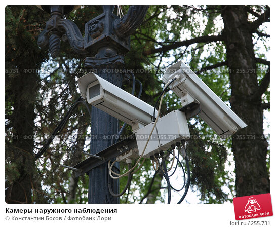 Камеры наружного наблюдения, фото № 255731, снято 23 марта 2017 г. (c) Константин Босов / Фотобанк Лори