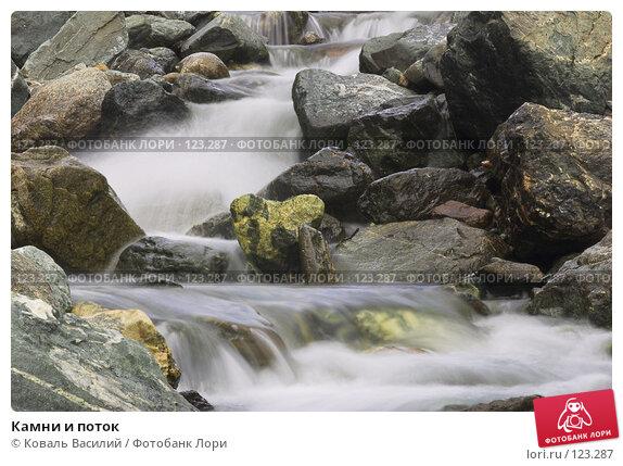 Камни и поток, фото № 123287, снято 22 января 2017 г. (c) Коваль Василий / Фотобанк Лори
