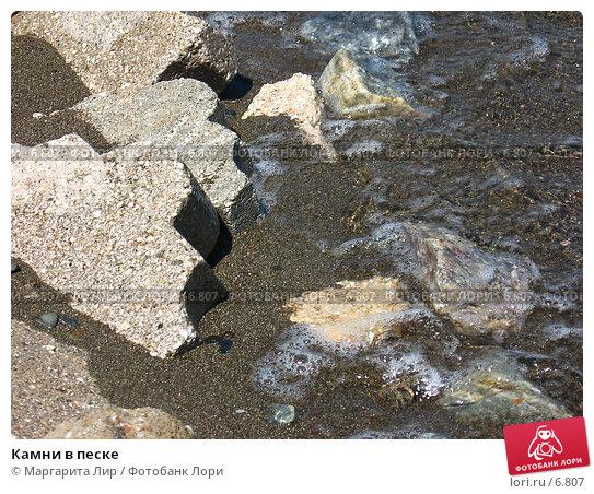 Камни в песке, фото № 6807, снято 8 июля 2006 г. (c) Маргарита Лир / Фотобанк Лори