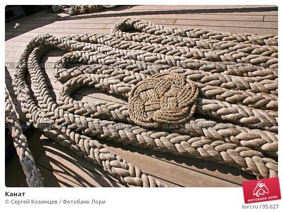 Канат, фото № 95627, снято 21 июля 2007 г. (c) Сергей Козинцев / Фотобанк Лори