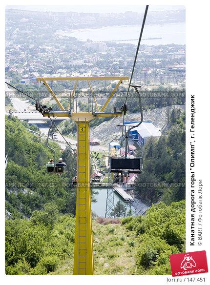 """Канатная дорога горы """"Олимп"""", г. Геленджик, фото № 147451, снято 27 октября 2016 г. (c) BART / Фотобанк Лори"""