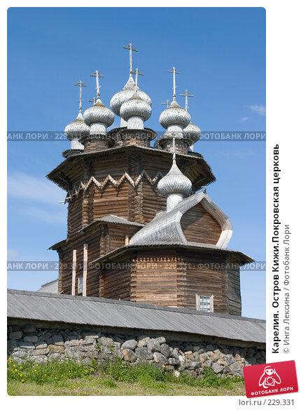 Карелия. Остров Кижи.Покровская церковь, фото № 229331, снято 10 июня 2007 г. (c) Инга Лексина / Фотобанк Лори