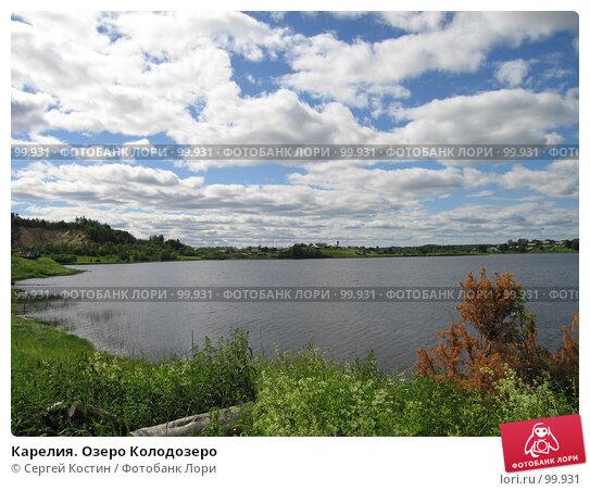 Карелия. Озеро Колодозеро, фото № 99931, снято 3 июля 2006 г. (c) Сергей Костин / Фотобанк Лори