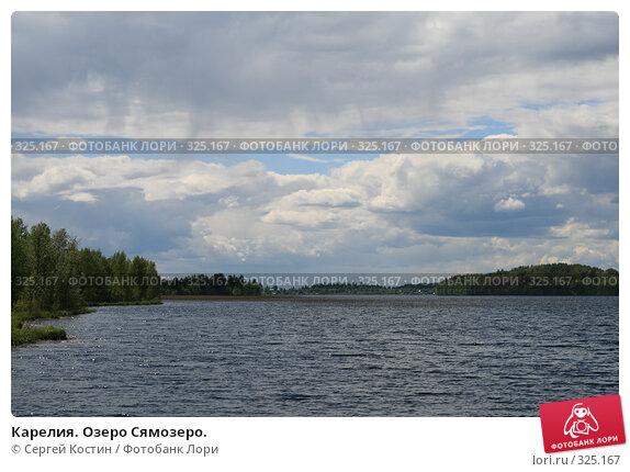 Карелия. Озеро Сямозеро., фото № 325167, снято 13 июня 2008 г. (c) Сергей Костин / Фотобанк Лори