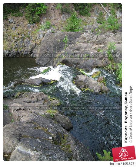 Карелия. Водопад Кивач, фото № 105575, снято 29 июля 2006 г. (c) Сергей Костин / Фотобанк Лори