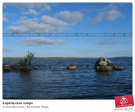 Карельское озеро, фото № 93215, снято 3 сентября 2004 г. (c) Юля Волкова / Фотобанк Лори