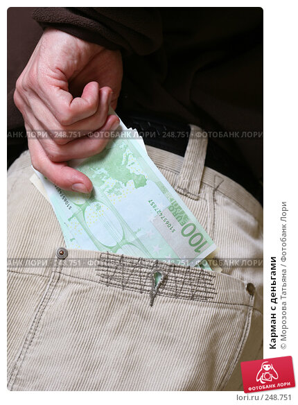 Карман с деньгами, фото № 248751, снято 9 апреля 2008 г. (c) Морозова Татьяна / Фотобанк Лори