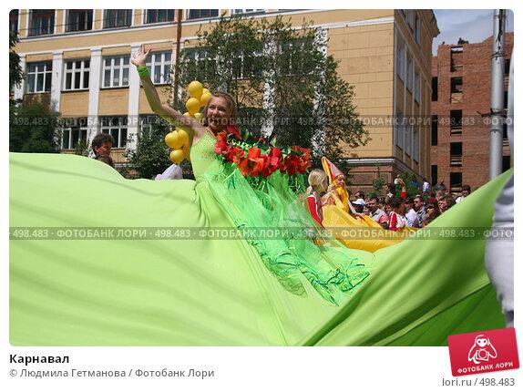Карнавал (2008 год). Редакционное фото, фотограф Людмила Гетманова / Фотобанк Лори
