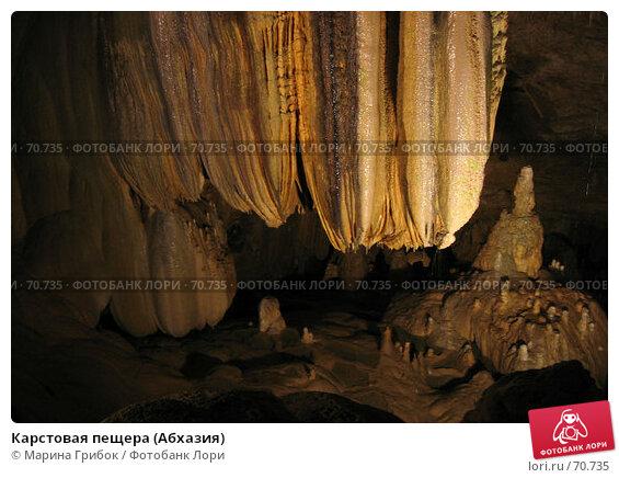 Купить «Карстовая пещера (Абхазия)», фото № 70735, снято 8 сентября 2004 г. (c) Марина Грибок / Фотобанк Лори