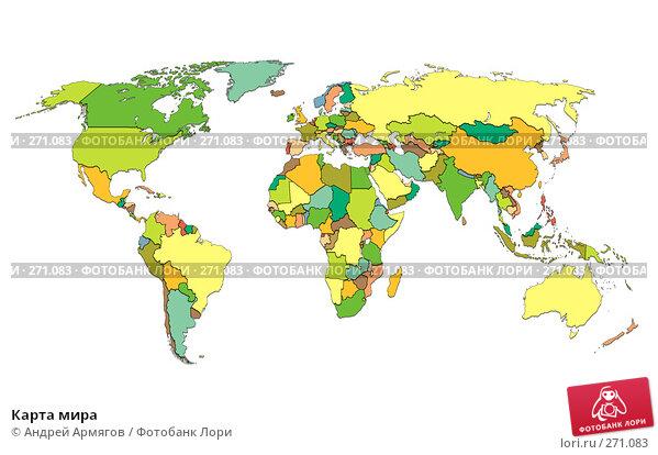 Карта мира, иллюстрация № 271083 (c) Андрей Армягов / Фотобанк Лори