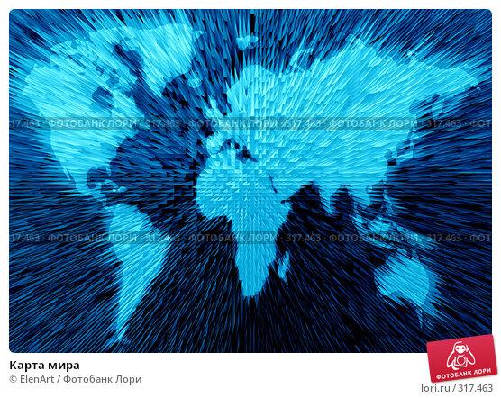 Карта мира, иллюстрация № 317463 (c) ElenArt / Фотобанк Лори