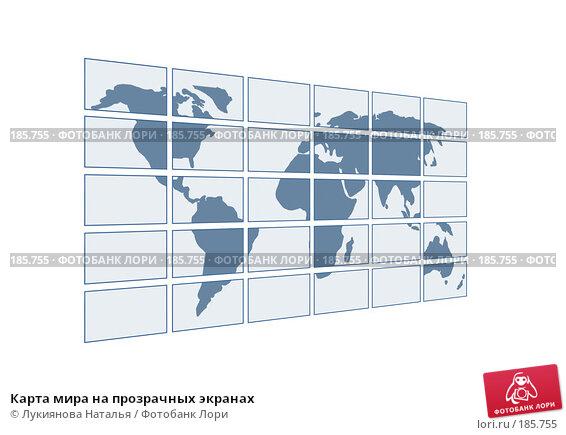 Карта мира на прозрачных экранах, иллюстрация № 185755 (c) Лукиянова Наталья / Фотобанк Лори