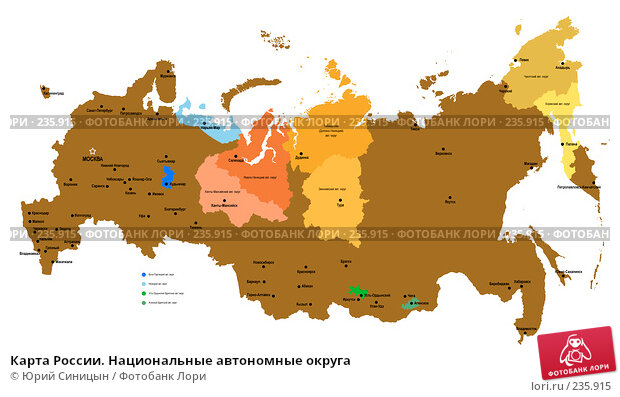Карта России. Национальные автономные округа, фото № 235915, снято 21 мая 2017 г. (c) Юрий Синицын / Фотобанк Лори