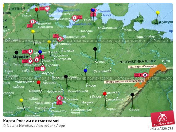 Карта России с отметками, эксклюзивное фото № 329735, снято 21 июня 2008 г. (c) Natalia Nemtseva / Фотобанк Лори