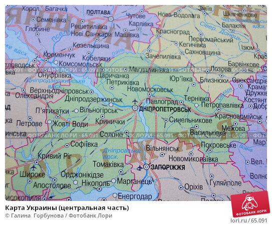 Карта Украины (центральная часть), фото № 65091, снято 22 июля 2006 г. (c) Галина  Горбунова / Фотобанк Лори