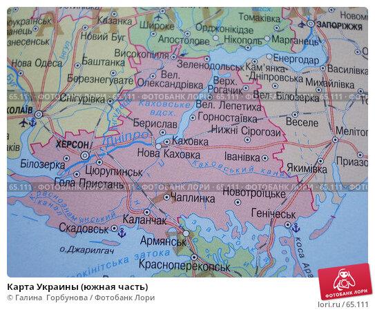 Карта Украины (южная часть), фото № 65111, снято 22 июля 2006 г. (c) Галина  Горбунова / Фотобанк Лори
