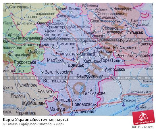 Карта Украины(восточная часть), фото № 65095, снято 22 июля 2006 г. (c) Галина  Горбунова / Фотобанк Лори