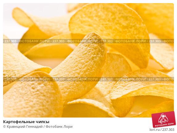 Картофельные чипсы, фото № 237303, снято 25 февраля 2017 г. (c) Кравецкий Геннадий / Фотобанк Лори