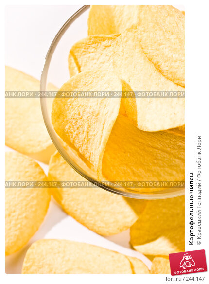 Купить «Картофельные чипсы», фото № 244147, снято 27 сентября 2005 г. (c) Кравецкий Геннадий / Фотобанк Лори