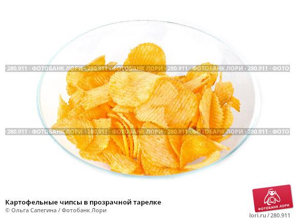 Картофельные чипсы в прозрачной тарелке, фото № 280911, снято 27 марта 2008 г. (c) Ольга Сапегина / Фотобанк Лори