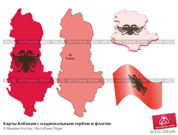 Карты Албании с национальным гербом и флагом, иллюстрация № 229235 (c) Михаил Котов / Фотобанк Лори