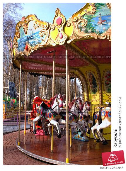 Карусель, фото № 234943, снято 26 марта 2008 г. (c) Julia Nelson / Фотобанк Лори