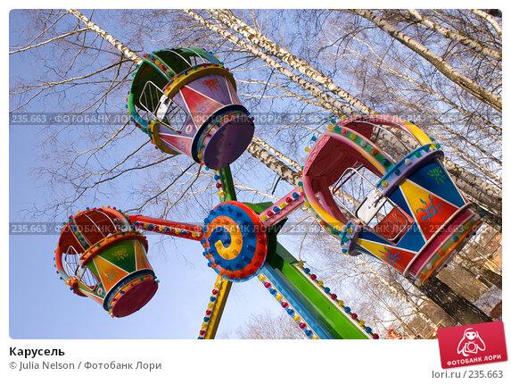Карусель, фото № 235663, снято 26 марта 2008 г. (c) Julia Nelson / Фотобанк Лори