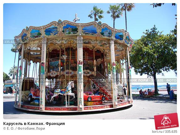 Карусель в Каннах. Франция, фото № 335635, снято 13 июня 2008 г. (c) Екатерина Овсянникова / Фотобанк Лори
